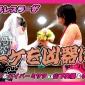 【毎週木曜YouTube更新】  東京女子プロレス公式You...