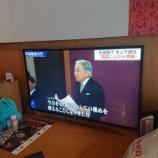 『晴光商圏をぶらぶら 麵嫂米粉湯の台湾小吃を満喫』の画像