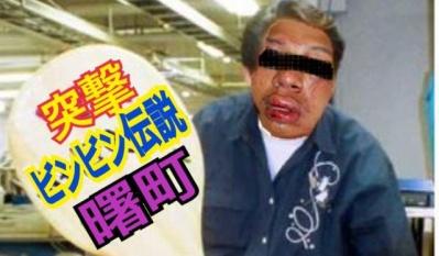 横浜風俗|いきなりビンビン伝説|素材