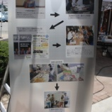『関牛乳の復活プロジェクトを取材してきました!』の画像
