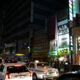 『静岡>北街道とロック』の画像