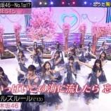 『超速報!!!Mステに乃木坂、欅坂、日向坂が揃って出演!!!キタ━━━━(゚∀゚)━━━━!!!』の画像