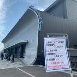 『ついに本日から!!『坂道研修生ツアー@Zepp Osaka Bayside』会場周辺の様子がこちら!!!』の画像