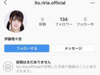 【乃木坂46】伊藤理々杏、インスタグラム開設キタ━━━━(゚∀゚)━━━━!!!