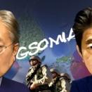 韓国国民世論調査、GSOMIA終了賛成45%、反対38%=韓国の反応