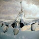 『【速報】イスラエル国防軍、ガザ侵攻開始』の画像