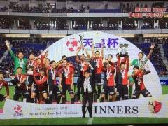 【 画像 】天皇杯で鹿島が優勝し、トロフィーを掲げるシーンでの小笠原のガキ大将感www
