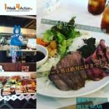 『【ステーキ】【バル】厚切りニクバルBLUE BEARのテイクアウト情報【岡崎市】』の画像