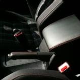 『Sprung オリジナルアームレストカバーの装着例』の画像