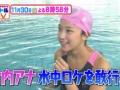 竹内由恵アナの競泳水着姿が可愛すぎぃwwwwwww(画像あり)