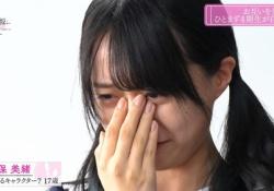 泣ける・・・矢久保美緒ちゃんの握手会レポ、聞いてるだけで辛い・・・