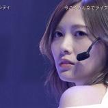 『『シンクロニシティ』最後の決め顔きたあああ!!! 美しいねぇ【乃木坂46】』の画像