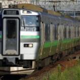 『新千歳空港~旭川に直通列車構想 実現の可能性を考える』の画像
