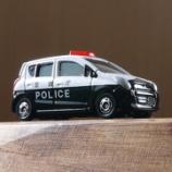 『トミカ 標識セット スズキ・アルト パトロールカー』の画像
