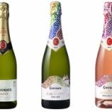 『スペイン産スパークリングワイン(カバ) 「コドルニウ」「ラ・ロスカ」ブランド新発売』の画像