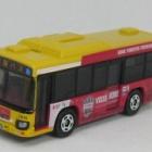 『TM0983 ISUZU ERGA 020-12 山陽バス VISSEL KOBE ラッピングバス』の画像