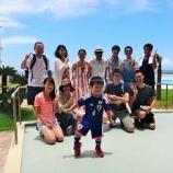 『沖縄&グアム』の画像