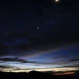 『月と金星の接近』の画像