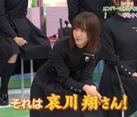 【欅坂46】土生ちゃん、哀川翔さんになってしまうwwwwww【欅って、書けない?】