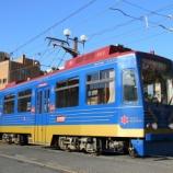 『鹿児島市電 9500形9513号 ⑥ +乗車紀』の画像
