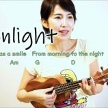 『Youtube「Moonlight」』の画像
