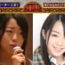 【AKB48】峯岸みなみ(21) 13歳映像で整形疑惑の浮上に完全否定 「AKBはすぐ整形言われる」「調子が良い時と悪い時がある」