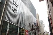 【MUJI】世界最大の「無印良品」 4月4日銀座にオープン! 「創業時の夢だった」ホテルも併設。定食や弁当も販売
