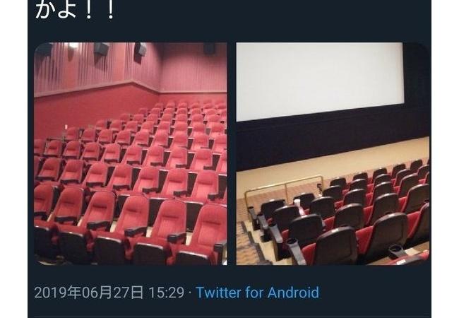 【悲報】FF14劇場版『光のお父さん』が・・・