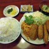 『ミックスフライ定食(820円)wwwwwwwwwwwwwwwwwwwwww』の画像