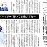"""『【働いても貧乏】80%の母子家庭が""""生活が苦しい""""と回答。ひとり親世帯の貧困率は日本が56%で、先進国で最悪。』の画像"""
