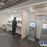 『【香港最新情報】「2005~07年/2012~18年生まれ、5月より身分証交換がスタート」』の画像