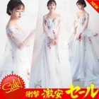 『アルカドレスは、オシャレで可愛いドレスが勢揃いしています』の画像