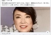 【怖すぎ】松任谷由実「安倍総理の会見を見て泣いてしまった…」 ⇒某大学講師「早く死んだほうがいいと思いますよ」