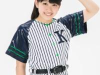 【こぶしファクトリー】幼女時代の和田桜子(+犬)がかわいいお知らせ