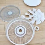 『バルミューダ扇風機の掃除と気になる新製品のはなし』の画像