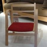 『日進木工・小さな頃から座り心地のいいチェアKIC−003』の画像