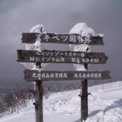 北海道スキーツアー2012 その3