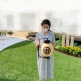 『【元乃木坂46】すげえええ!!!井上小百合、新築の実家の庭が美しすぎる件wwwwww』の画像