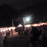 『近所で祭り』の画像