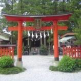 『いつか #行きたい #日本 の #名所 #秩父今宮神社』の画像
