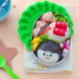 『金太郎とこいのぼりのキャラ弁』の画像