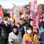 「たかなみ」の中東派兵反対!2・1~2横須賀闘争