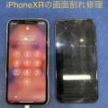 iPhoneの画面割れ修理もできます!