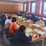 『第1回地域活性化委員会』の画像