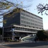 『明日より戸田市議会定例会9月議会が始まります』の画像