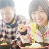 『東京人気のラーメン⑦ 味噌麺処 花道 野方』の画像