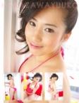 中澤優子 3 ピンクのニットビキニ