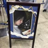 『【乃木坂46】高山一実 生誕祭レポートまとめ!!『生誕メッセージでさ行が言えない高山さん可愛いwww』』の画像