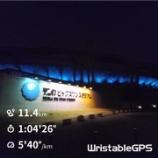 『4月初ランニングは新潟の自宅からの夜ラン11km』の画像