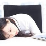 疲れやすいけど何が原因なの?